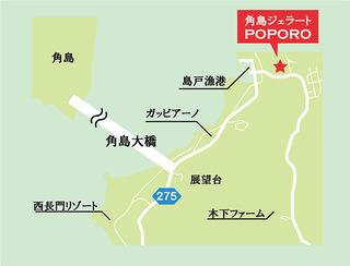 角島ジェラートポポロ地図1-1.jpg