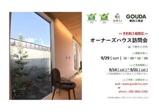 owner's house_01.jpg